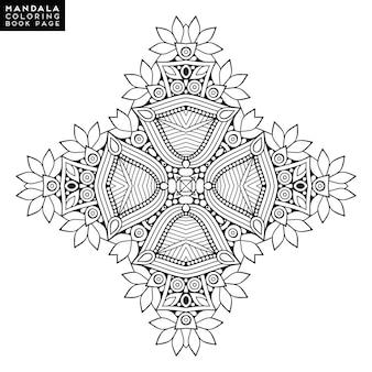 漫画本のためのマンダラの概要。装飾的な円形の装飾。抗ストレス療法パターン。デザイン要素を織ります。ヨガのロゴ、瞑想のポスターの背景。珍しい花の形。東洋のベクトル。