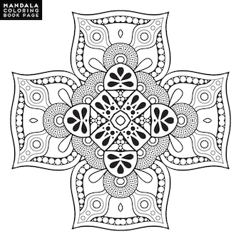 フラワーマンダラ。ヴィンテージ装飾要素。東洋のパターン、ベクトルイラスト。イスラム教、アラビア語、インド、モロッコ、スペイン、トルコ、パキスタン、中国、神秘、オットマンのモチーフ。ぬりえの本のページ