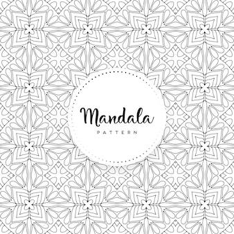 豪華な観賞用のマンダラのシームレスパターン