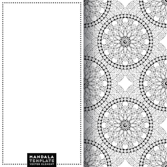 民族の装飾的な要素のパターンを持つマンダラカード