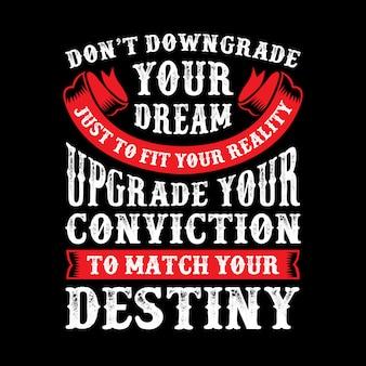 あなたの夢をダウングレードしないでください