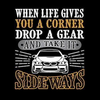 車の見積もりと言う。人生があなたにコーナーを与えるとき