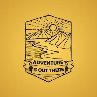 冒険はそこに