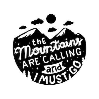 山が叫んでいると私は行かなければならない