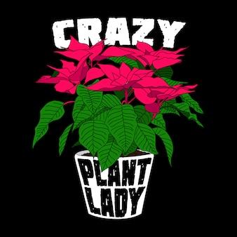 植物の引用とポスターデザインに適したスローガン。クレイジープラントレディ。