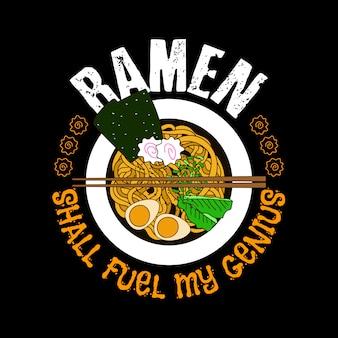 Рамен будет питать мой гений. пищевая цитата и говорить хорошо для дизайна футболки.