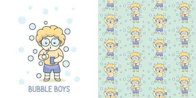 シームレスパターンとメガネグループでかわいいバブルの少年。