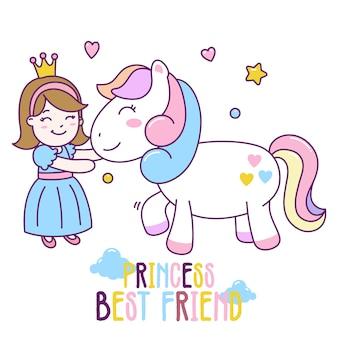王女と馬の親友。