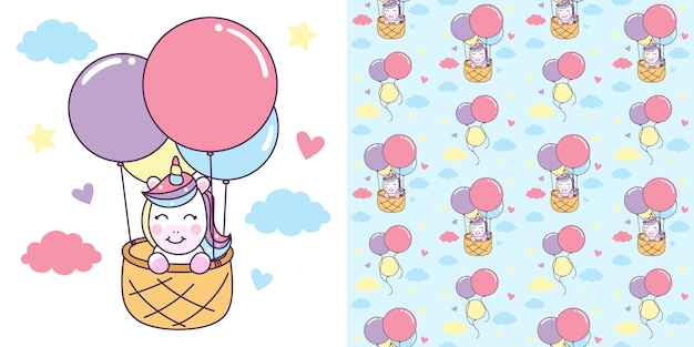 Корзина для единорога с воздушным шаром с бесшовным узором