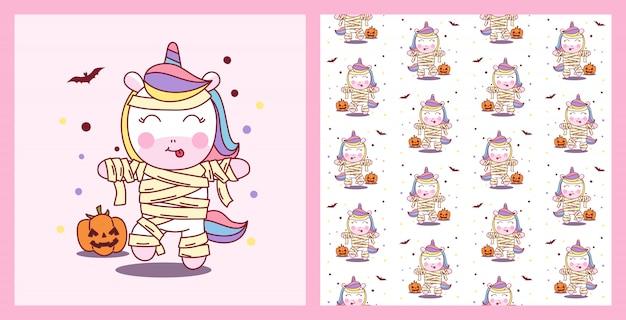 かわいいユニコーンは、ハロウィーンパーティーでシームレスなパターンでミイラ衣装を使用します。