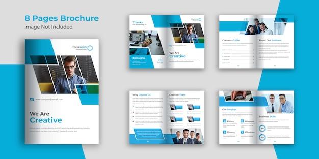 Современный бизнес каталог или буклет