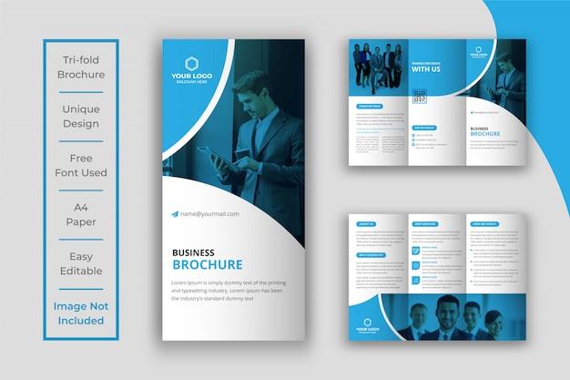 Шаблон брошюры синий складной бизнес