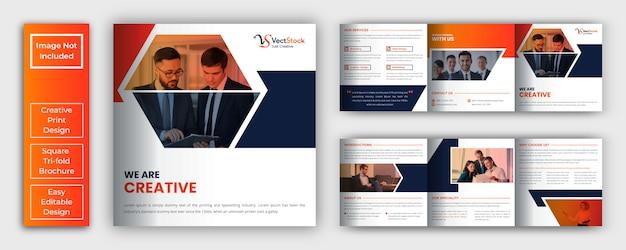 Шаблон брошюры квадратный бизнес