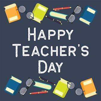 幸せな先生の日のコンセプト