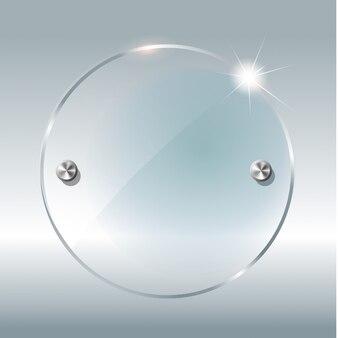 透明な丸い円。