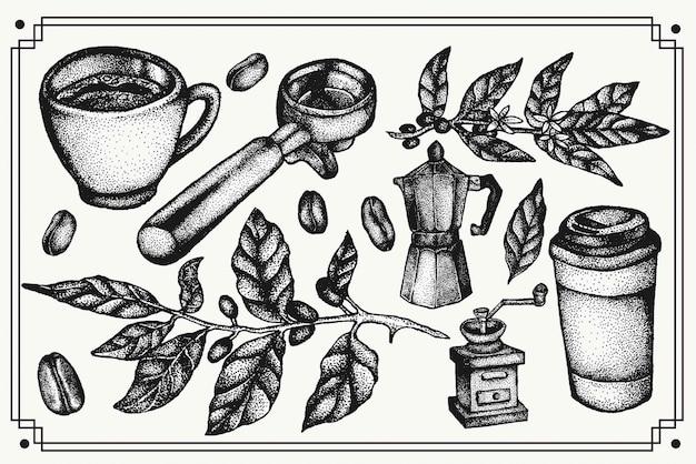 コーヒーの手描きの要素を設定します。孤立したヴィンテージのコレクション。豆、コーヒー植物、ツール、ロゴ、ブランディング、パッケージデザイン、カフェの装飾のための鍋のアートワークのセット