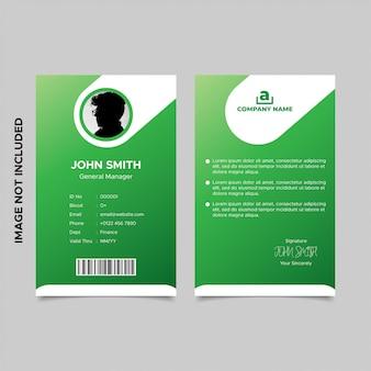 Градиентные зеленые шаблоны удостоверений личности сотрудников