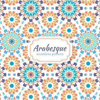 カラフルなアラベスクのシームレスパターン