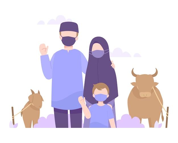 イスラム教徒の家族がイードアルアドハの図を祝っています