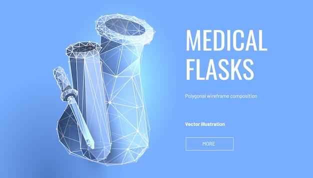 医療用フラスコ。低ポリワイヤフレームスタイル