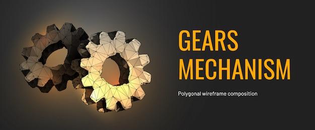 Механизм зубчатых колес в стиле полигонального каркаса