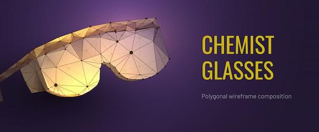 多角形のワイヤフレームスタイルの化学者メガネ