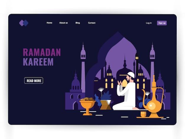 Темная целевая страница шаблона священного месяца молитвы, рамадан карим.