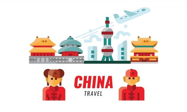 Китайское путешествие. китайская традиционная архитектура, здания, люди и культура.