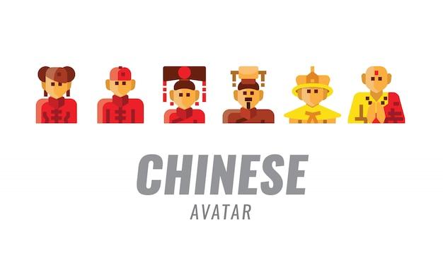 中国の伝統的なアバター。フラットキャラクターデザインのベクトル図