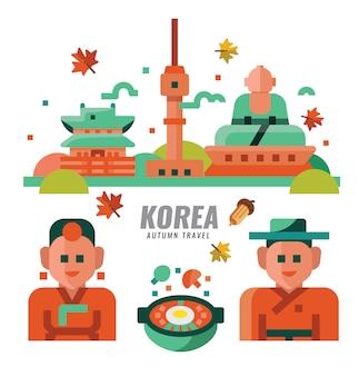 韓国の秋の旅行。フラットなデザイン。ベクトル図