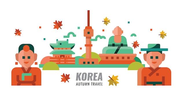 韓国の秋の旅行。ベクトル図
