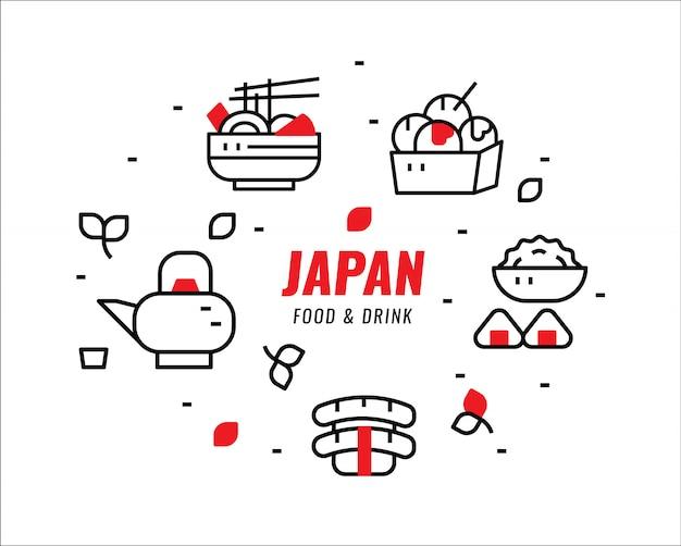 日本の食べ物と飲み物。細い線のデザイン要素。ベクトル図