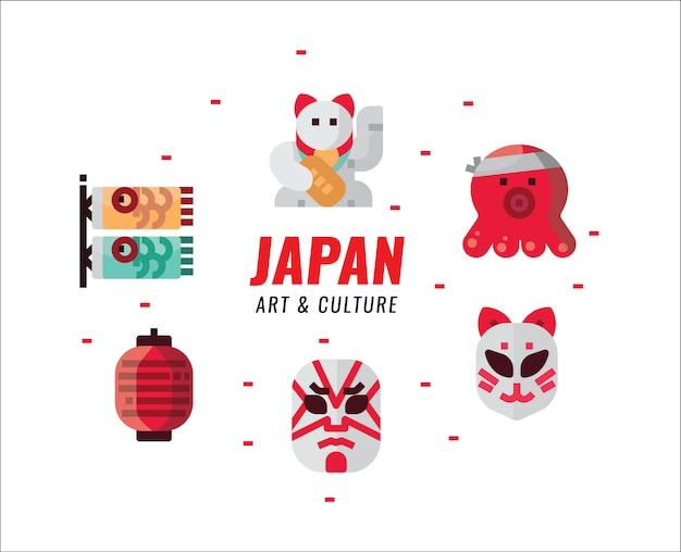 日本の芸術と文化。フラットなデザイン要素。ベクトル図