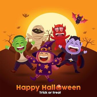 ハロウィンのモンスターと幽霊の衣装でかわいい子供たち