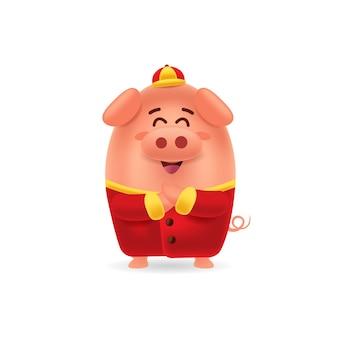 Счастливый китайский новый год свинья с традиционным китайским костюмом приветствие гун си с изолированным фоном