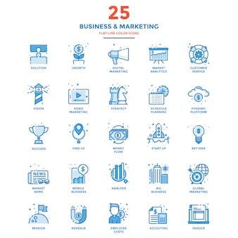モダンなフラットラインカラーアイコン-ビジネスとマーケティング