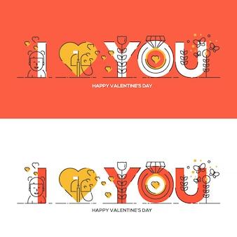 手描きのバレンタインのグリーティングカード