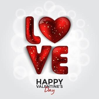 Любовный фон на день святого валентина