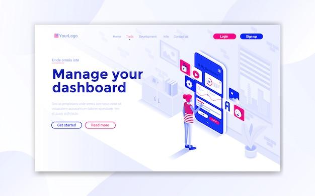 Управление целевой страницей панели инструментов