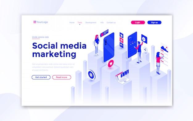 ソーシャルメディアのランディングページ