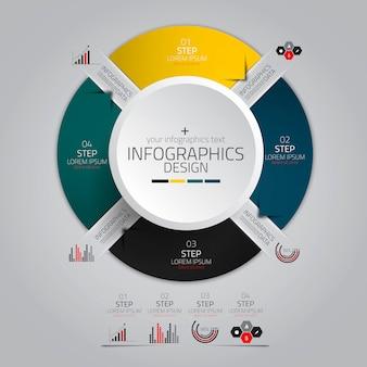 最小限のインフォグラフィックデザイン。