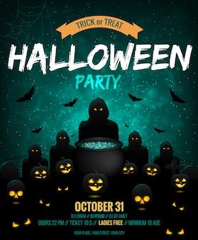 Хэллоуин плакат