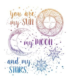 Солнце, луна и звезды