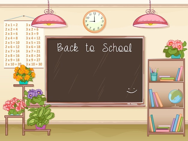Обратно в школу