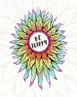 Будьте счастливы печать