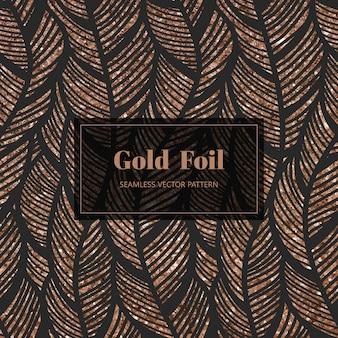アンティークゴールドパターン