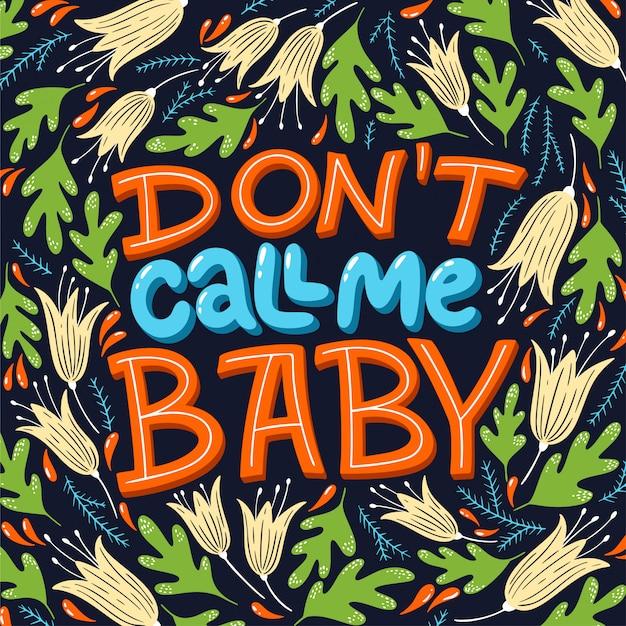 私を赤ん坊と呼ばないで