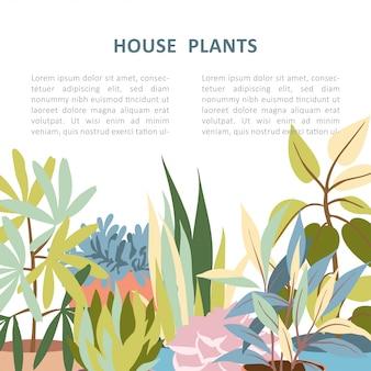 家の植物の背景テンプレート