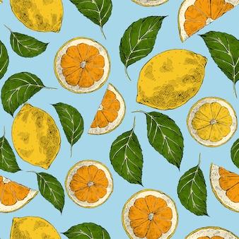 レモン手描きのレトロなベクターのシームレスパターン