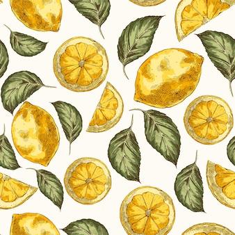 レモンと葉の手描きのシームレスパターン